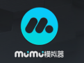 网易MuMu助手 v1.25.2.1官方最新版