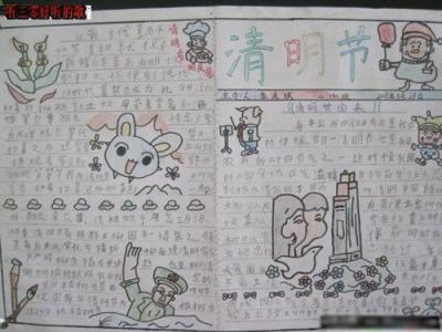 谷雨手抄报图片大全下载 谷雨手抄报图片下载2017最新版