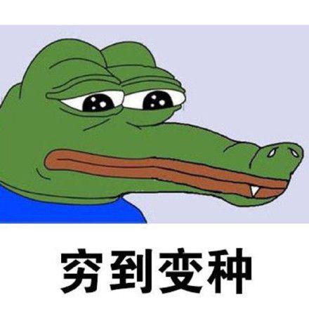 悲伤的青蛙翻书表情包 悲伤的青蛙表情包下载最新无水印版