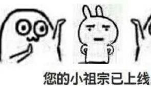 撩汉尺子表情:真的好喜欢你呀,想对你越来越好图表情包壁纸图片