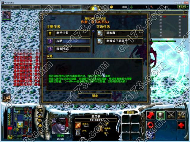 魔城之战1.17【隐藏英雄密码】