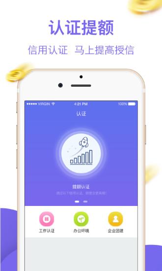 小树普惠下载 小树普惠app官方最新版下载v1.1.0安卓版