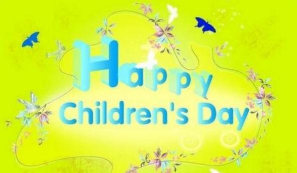六一儿童节祝福语送给小朋友 六一儿童节祝福语大全2017最新版下载