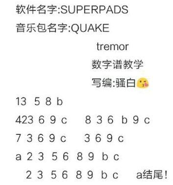 superpads tremor superpads tremor数字谱子下载 superpads tremor