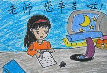首页 安卓软件 图形图像 → 教师节画画作品图片 高清整合版  教师节