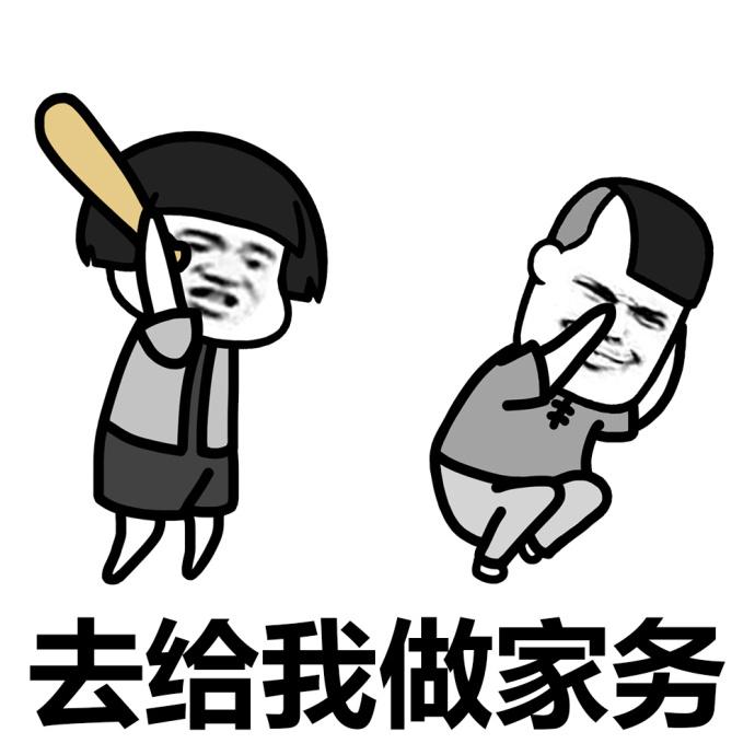 中文 / 5.3M 最近可达鸭表情包霸占了整个微博和朋友圈,可达鸭是《精灵宝可梦》中出现的一个呆萌的神奇宝贝,虽然头痛变剧烈时就能使出不可思议的力量,不过当时的记忆却不会留下来,可达鸭表情包制作软件是目前最新的一款表情制