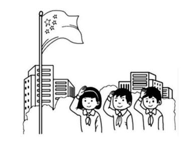 国庆节简笔画图片大全简单又漂亮