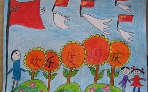 幼儿园庆国庆迎中秋图片绘画