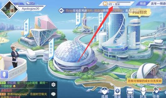 炫舞大厅背景音乐_qq炫舞手游背景音乐怎么换 背景音乐切换方法介绍_西西软件资讯
