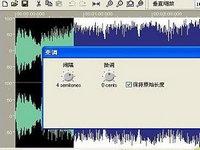 老牌变声软件 AV_VCS3.0.89